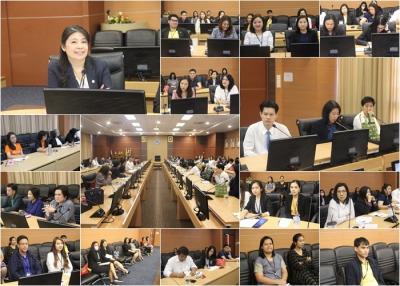 ประชุมร่วมกับผู้แทน สมาคมธนาคารไทย