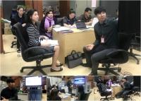 ประชุมหารือกับบริษัทผู้รับจ้างโครงการพัฒนาระบบรับเรื่องร้องเรียนแจ้งเบาะแส