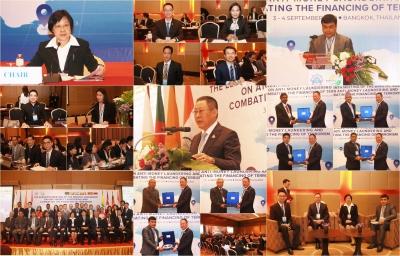 การประชุม BIMSTEC ครั้งที่ 11
