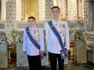 สำนักงาน ปปง. เข้าร่วมพระราชพิธีทรงบำเพ็ญพระราชกุศลถวายผ้าพระกฐิน