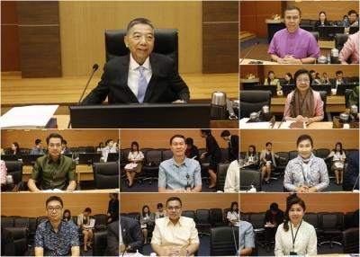 ประชุมคณะกรรมการป้องกันและปราบปรามการฟอกเงิน ครั้งที่ 4/2561