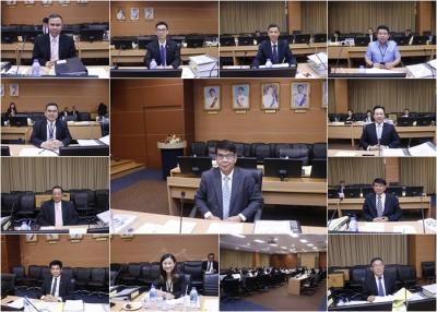 ประชุมคณะกรรมการธุรกรรม ครั้งที่ 8/2561