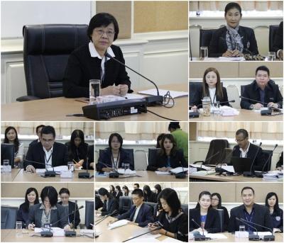 ประชุมคณะกรรมการติดตามเร่งรัดการใช้จ่ายงบประมาณรายจ่าย