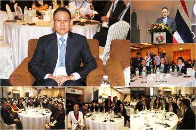 ร่วมพิธีเปิดการประชุมสุดยอดด้านการต่อต้านการสนับสนุนทางการเงินแก่การก่อการร้ายระดับภูมิภาค