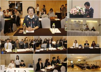 การสัมมนาติดตามความคืบหน้าในการปฏิบัติตามมาตราฐานสากลด้าน AML/CFT ของประเทศไทย